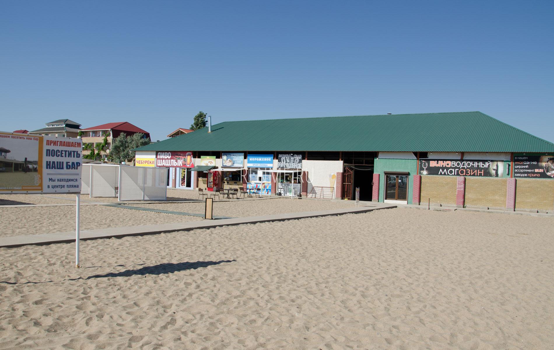 Магазин на пляже в Саках. Фото Сак